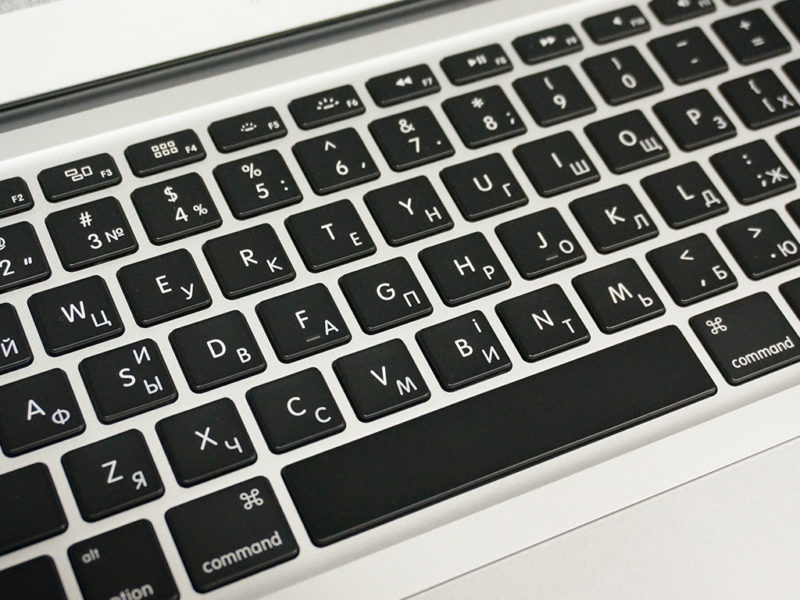 Гравировка клавиатуры Apple MacBook Pro