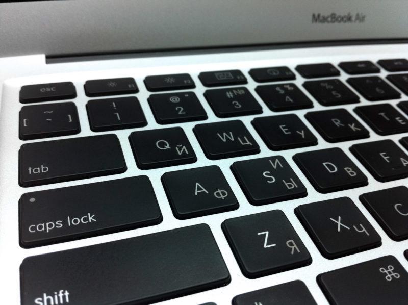 Гравировка на MacBook Air без подсветки 2010