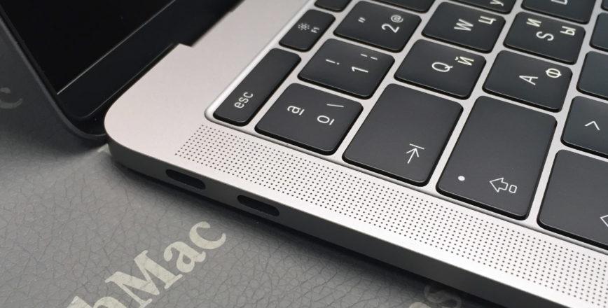 Гравировка клавиатуры на MacBook Pro без Touch Bar (2016)