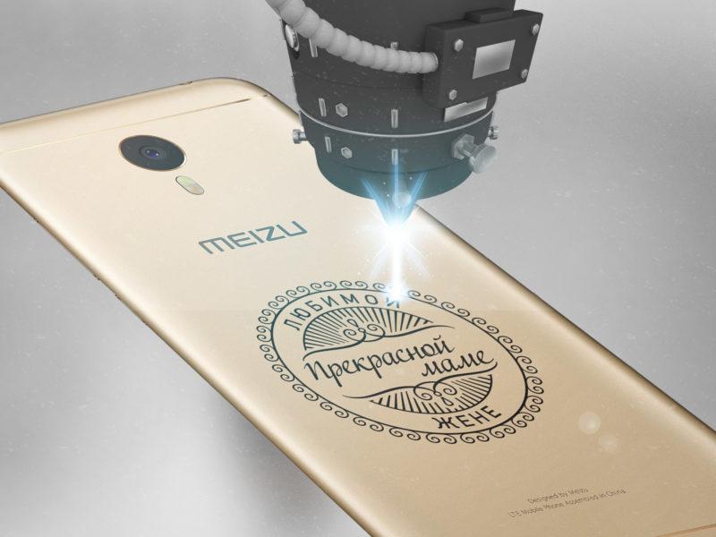 Гравировка на телефоне Meizu