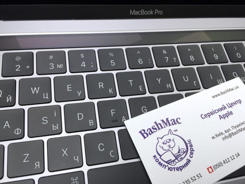 Гравировка на MacBook Pro Touch Bar (2016)