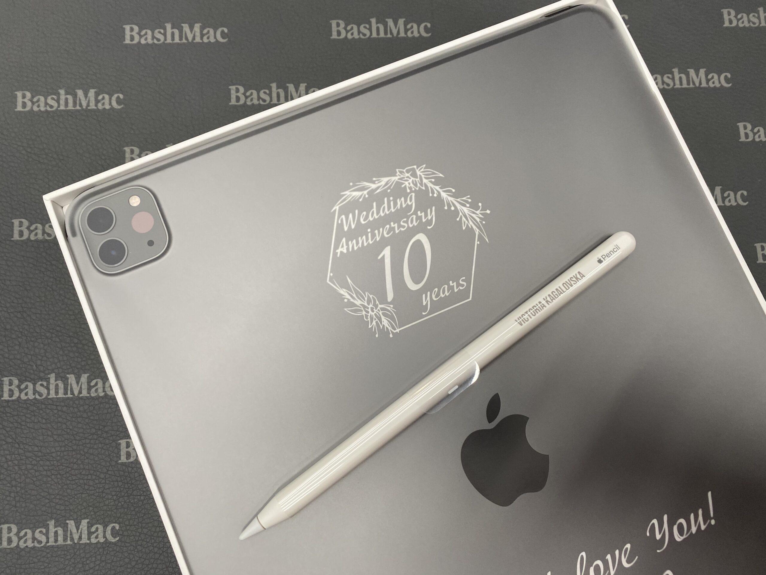 Гравировка на новом iPad Pro