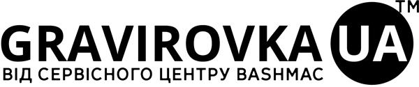 Gravirovka